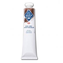 Ван -Дик коричневый масло Мастер Класс 46мл