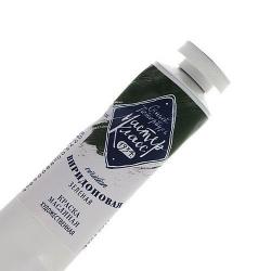 Виридоновая зеленая масло Мастер-Класс 46мл