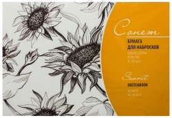 Сонет Альбом-склейка для набросков, А4, 30 листов, 150 г/м²