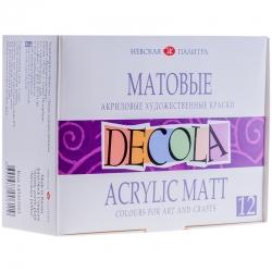 Набор акриловых матовых красок Decola, 20 мл Х 12 шт