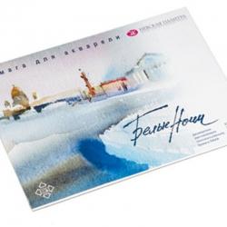 """Альбом-склейка """"Белые Ночи"""", 300*400 мм, 20л, плотность 200г/м2, рисовальная бумага"""