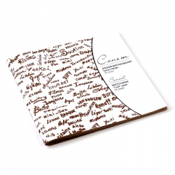 "Сонет Альбом для рисования на скрепке,  формат 21х23,  бумага ""Крафт"" (коричневая), формат 21х23, 32 листа"