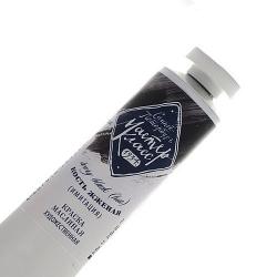 Кость жжёная имитация масло Мастер Класс 46мл