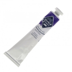 Ультрамарин фиолетовый масло Мастер Класс 46мл