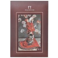 """Планшет для акварели """"К.Моне.Японка"""", А-5, рисовальный с хлопком, 20 листов"""