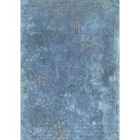 """Бумага для скрапбукинга """"Голубой пергамент"""""""