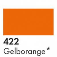 MARABU GlasART Yellow orange Желто-оранжевая 422
