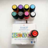 Набор акриловых красок для витража Декола 9*20 мл с контуром DECOLA 9 цветов