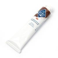 Гутанкарская фиолетовая масло Мастер-Класс 46мл
